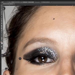 Bildbearbeitung, Retusche, Photoshop, Fotografie Verena Schäfer, Augen, Grundeinstellungen